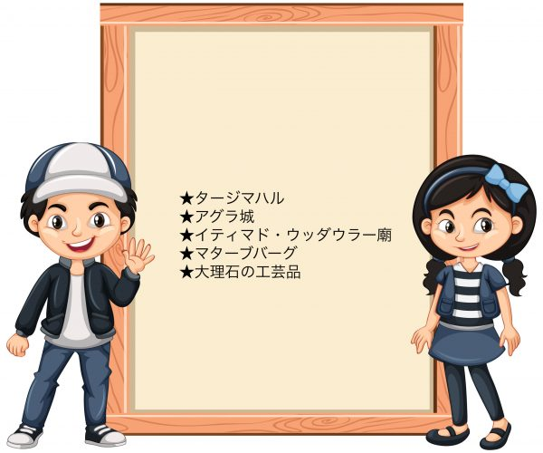 Banner template design with two kids illustration